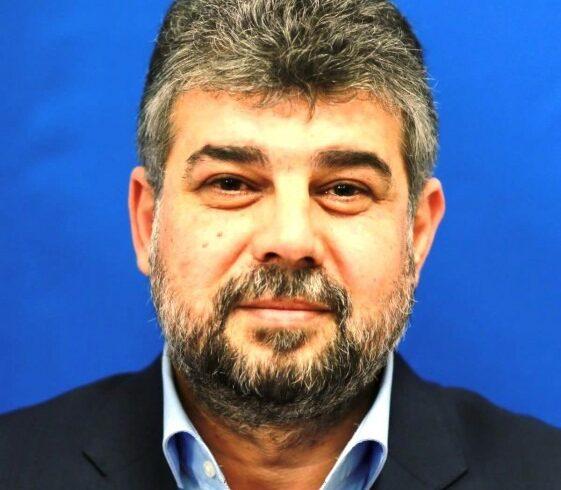 marcel-ciolacu-este-presedintele-camerei-deputatilor