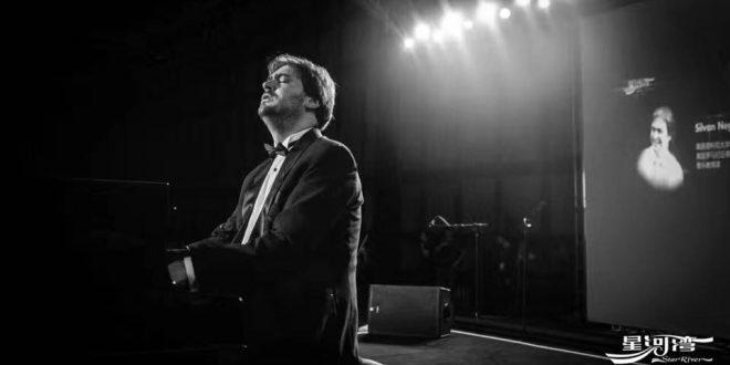 pianistul-targumuresean-silvan-negrutiu-va-sustine-un-concert-eveniment-la-palatul-culturii