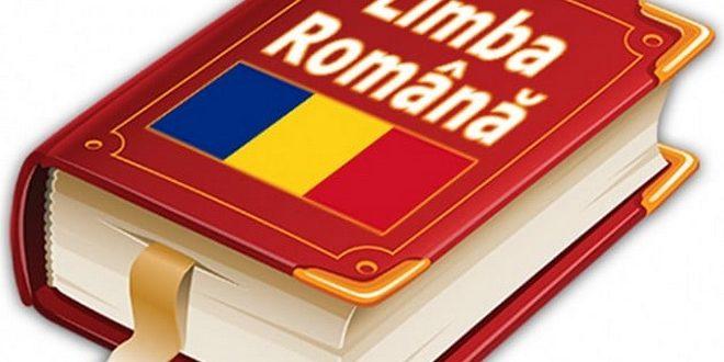 dascali si elevi premiati la gala limbii si literaturii romane