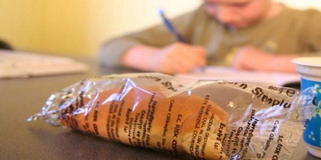 controale la spatiile de depozitare a produselor din programul pentru scoli al romaniei