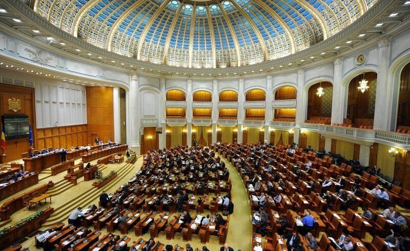 parlamentul voteaza astazi avocatul poporului
