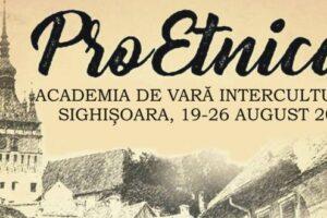 invitatii pentru aplicatii de participare la a doua academie de vara interculturala proetnica