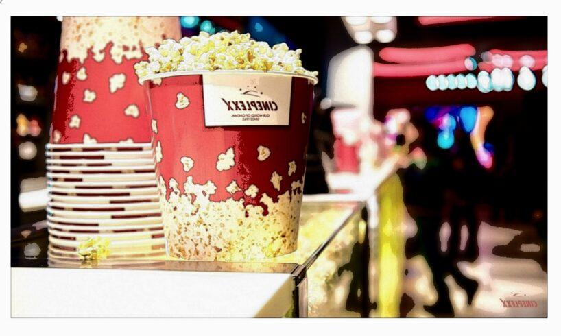 info se va deschide un nou cinematograf la tirgu mures