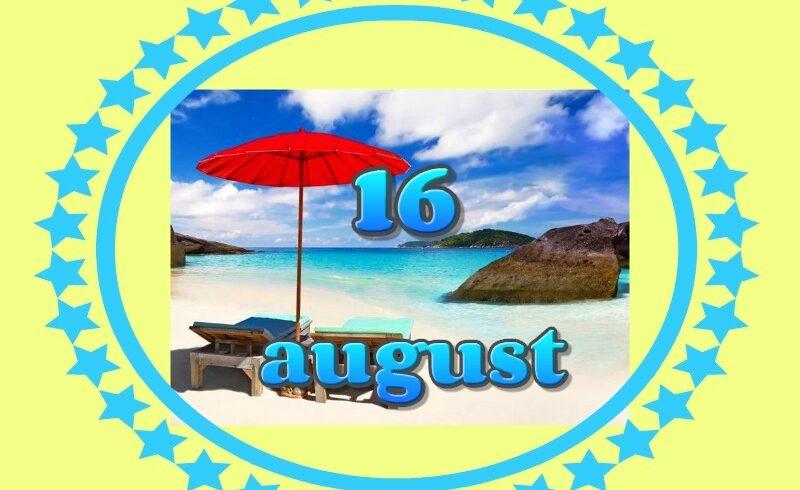 16 august zi libera cu recuparare pentru angajatii din institutiile publice