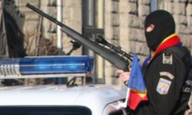 info se angajeaza politist local clasa iii gradul profesional asistent