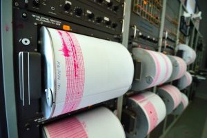 update:-magnitudinea-cutremurului-produs-in-judetul-vrancea-a-fost-revizuita-in-urcare