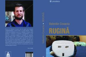 """""""rugina"""",-romanul-castigator-al-concursului-prozoteca-–-lansat-in-bucuresti-si-targu-mures"""