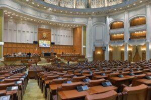 camera-deputatilor-dezbate-motiunea-simpla-impotriva-ministrului-educatiei