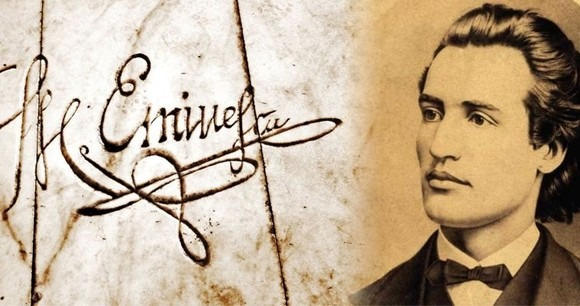 171-de-ani-de-la-nasterea-lui-mihai-eminescu