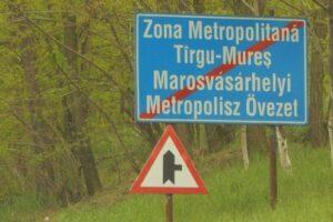 "membru-nou-in-asociatia-""zona-metropolitana-targu-mures"""
