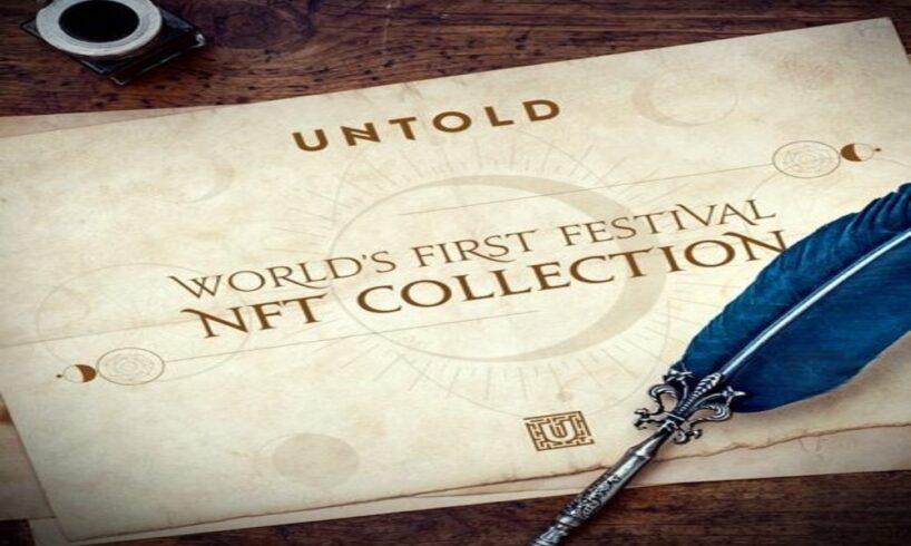 premiera-din-partea-organizatorilor-untold-–-primul-festival-care-lanseaza-un-nft